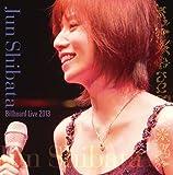柴田淳 Billboard Live 2013【通常盤】(期間限定盤)