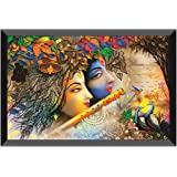 SAF Radha Krishna Design Exclusive Painting with Frame for Home & Office Decoration(35 cm x 50 cm x 3 cm)