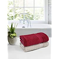BIANCA 100% Cotton Egyptian Bath Towel (Set of 2)