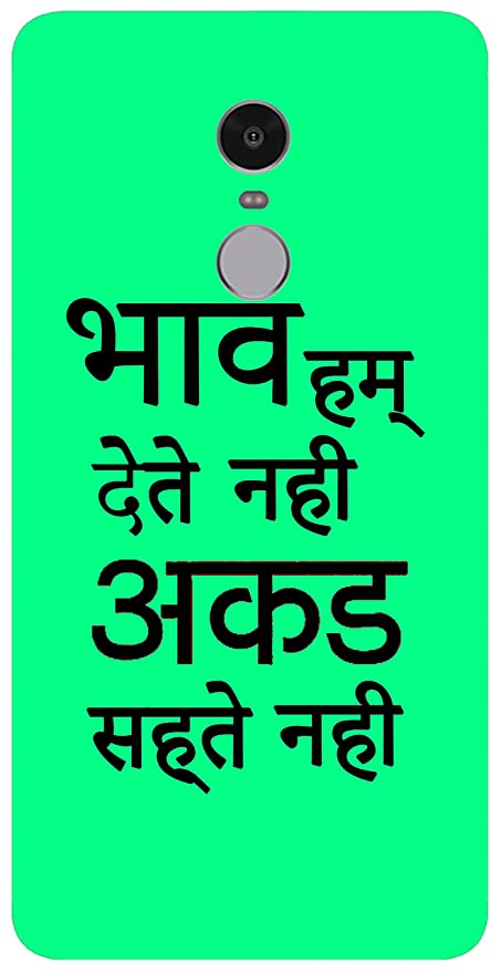 Kiwis Bhaav Hum Dete Nhi Akadh Sehte Nhi Quotes/Signs