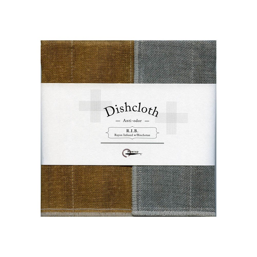 Nawrap Binchotan Dishcloth, Naturally Antibacterial, Tea Brown X Charcoal IPPINKA COMINHKPR30134