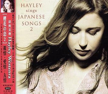 singer Hayley westenra