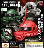 機動戦士ガンダム EXCEED MODEL ZAKU HEAD エクシードモデル ザクヘッド 6 全3種セット ガチャガチャ