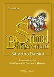 Śrīmad Bhāgavatam, Eighth Canto: with Sārārtha-darśinī commentary