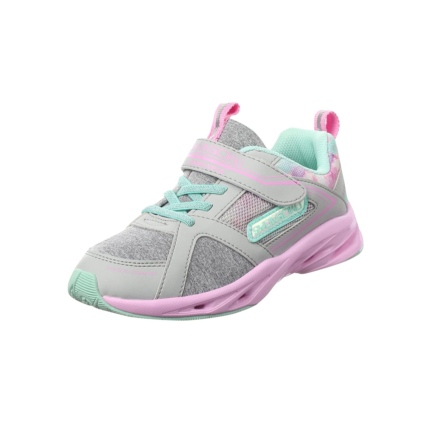 Flat Outsole /Shockproof /& Lightweight with Bounce Capacity Storm Max Kids Shoes SYUNSOKU Girls Running Shoes White