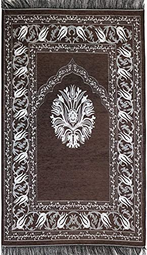 Islamic Prayer Mat Thin Namaz Sajjadah Muslim Janamaz Woven Chenille Tulip Brown
