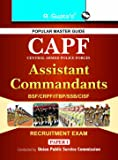 UPSC CAPF - Assistant Commandants Recruitment Exam (Paper 1)  (Popular Master Guide)