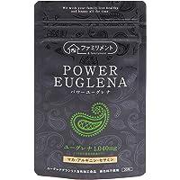 ユーグレナ 男性向け パワーユーグレナ (高含有 ミドリムシ サプリメント) 日本製 [マカ・アルギニン・セサミンも配合] お試し 約7日分