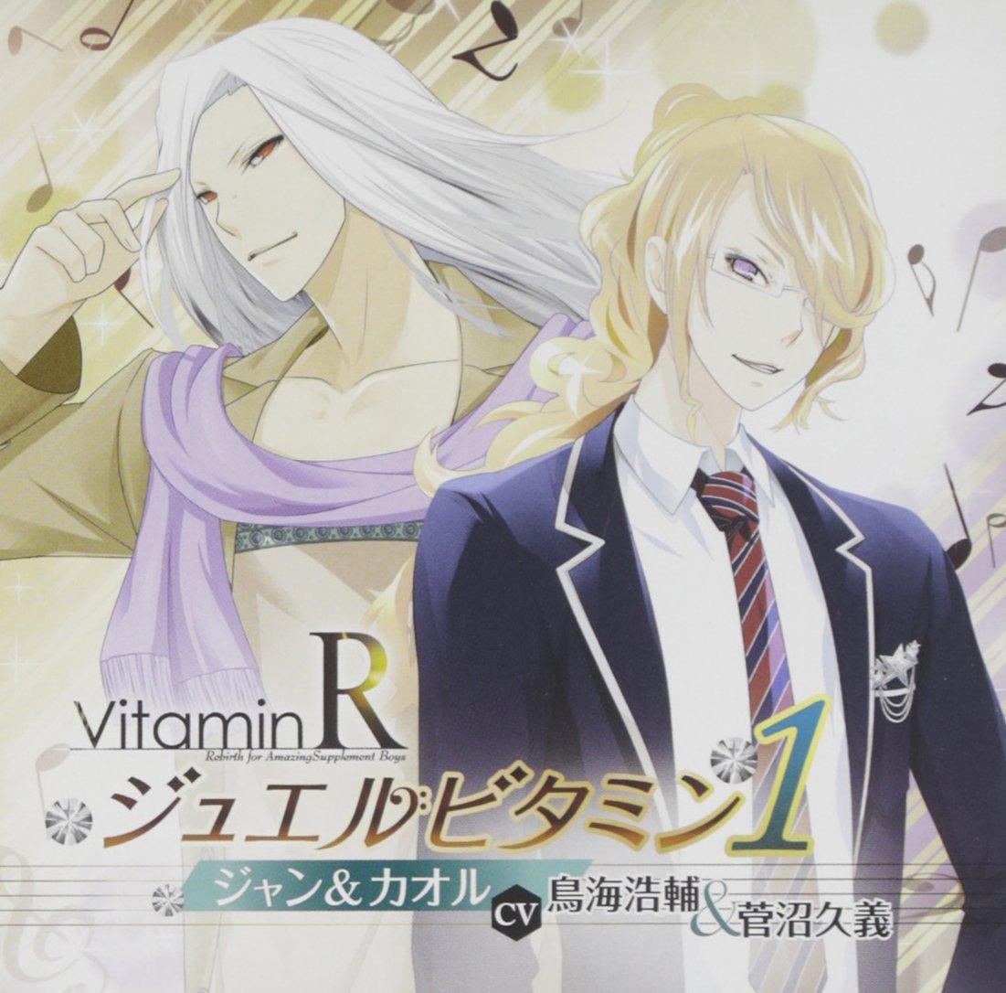 VITAMINR JEWEL VITAMIN 1 JEAN & KAORU (CV: KOSUKE TORIUMI & HISAYOSHI SUGANUMA)