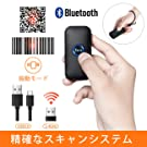 Tera 小型 バーコードスキャナー 技適マーク付き 2次元 1次元 QRコード対応 有線&無線 USB 2.4G Bluetooth対応 液晶表示バーコード読み取り 連続読み込み 日本語取扱説明書付き 充電式 手持ち式 ワイヤレス 図書館・店舗・オフィス・物流・倉庫などに適用