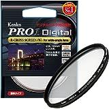 Kenko レンズフィルター PRO1D R-クロススクリーン (W) for wide-angle lens 77mm クロス効果用 327777