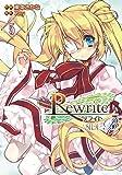 Rewrite:SIDE-B (5) (電撃コミックス)