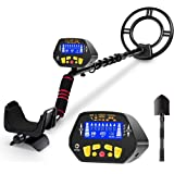 RM RICOMAX Metal Detector for Adults & Kids - High-Accuracy Metal Detector Waterproof LCD Display [Pinpoint Function…