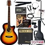 Sepia Crue セピアクルー アコースティックギター エレアコ EAW-01/VS サクラ楽器オリジナル 初心者入門13点セット
