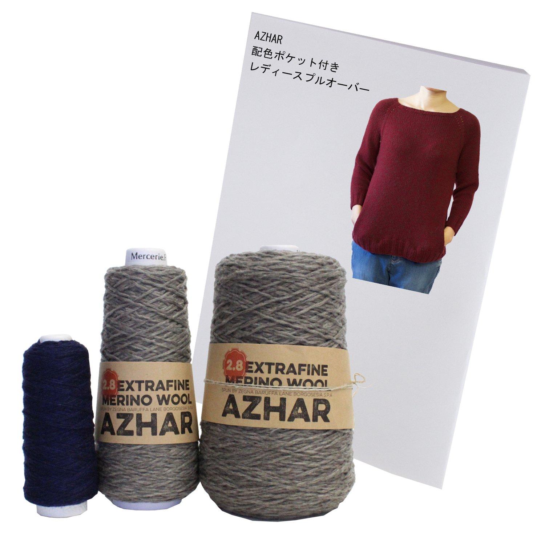 メルスリーエフ 糸と編み図のキットAZHAR(アザール)で編む 配色ポケット付き Ladies プルオーバー (Grage/グレージュ) B01M1BRV0I Grage/グレージュ