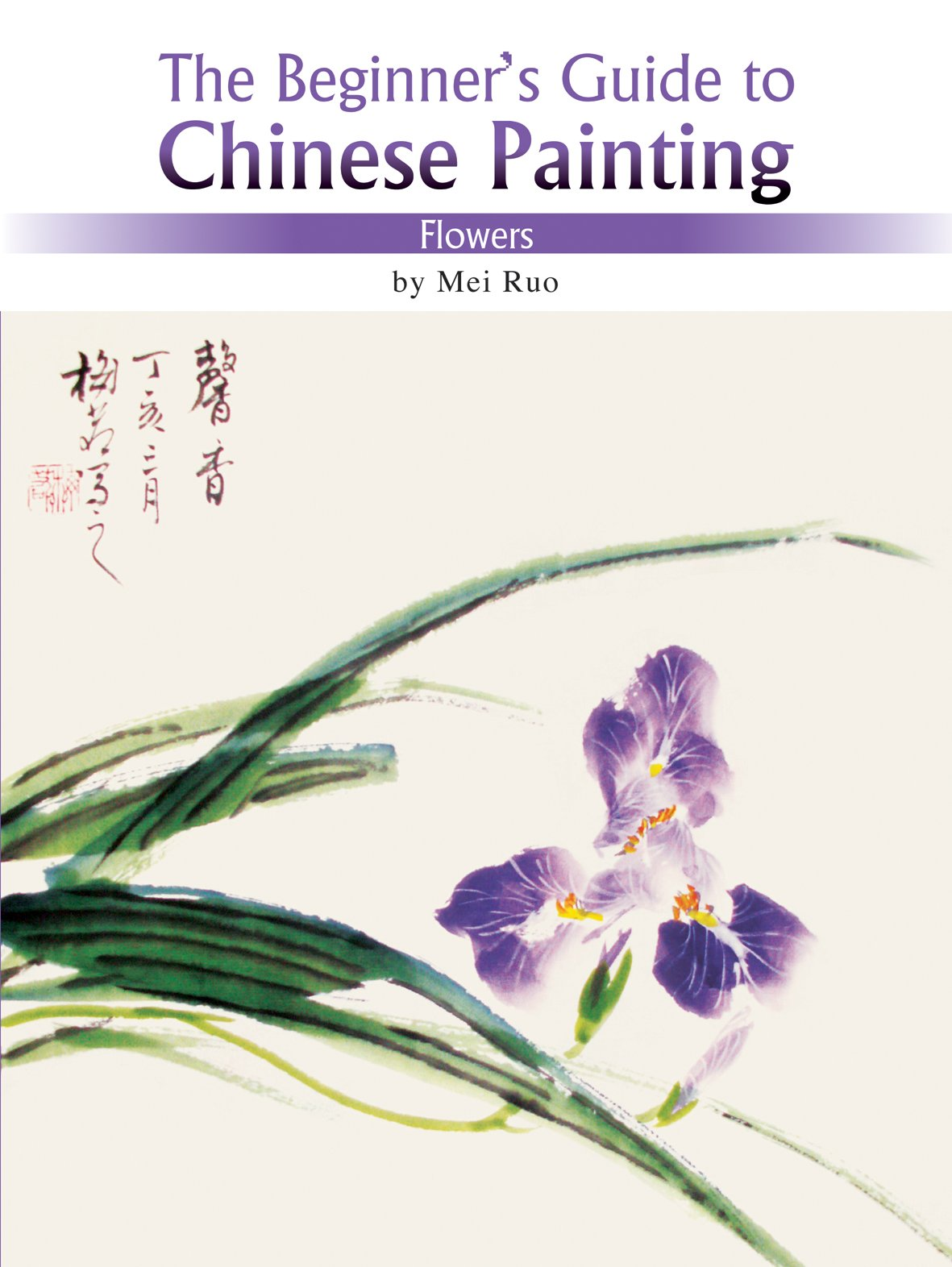 Flowers: The Beginner's Guide to Chinese Painting: Amazon.co.uk: Mei Ruo:  Books