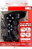 Switch用 USBコントローラPro Lite (ブラック)