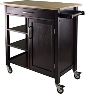 Winsome Mali Kitchen Cart  sc 1 st  Amazon.com & Amazon.com - Home Styles 5040-95 Paneled Door Kitchen Cart ... pezcame.com