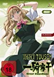 Ikki Tousen - Great Guardians - Bonus