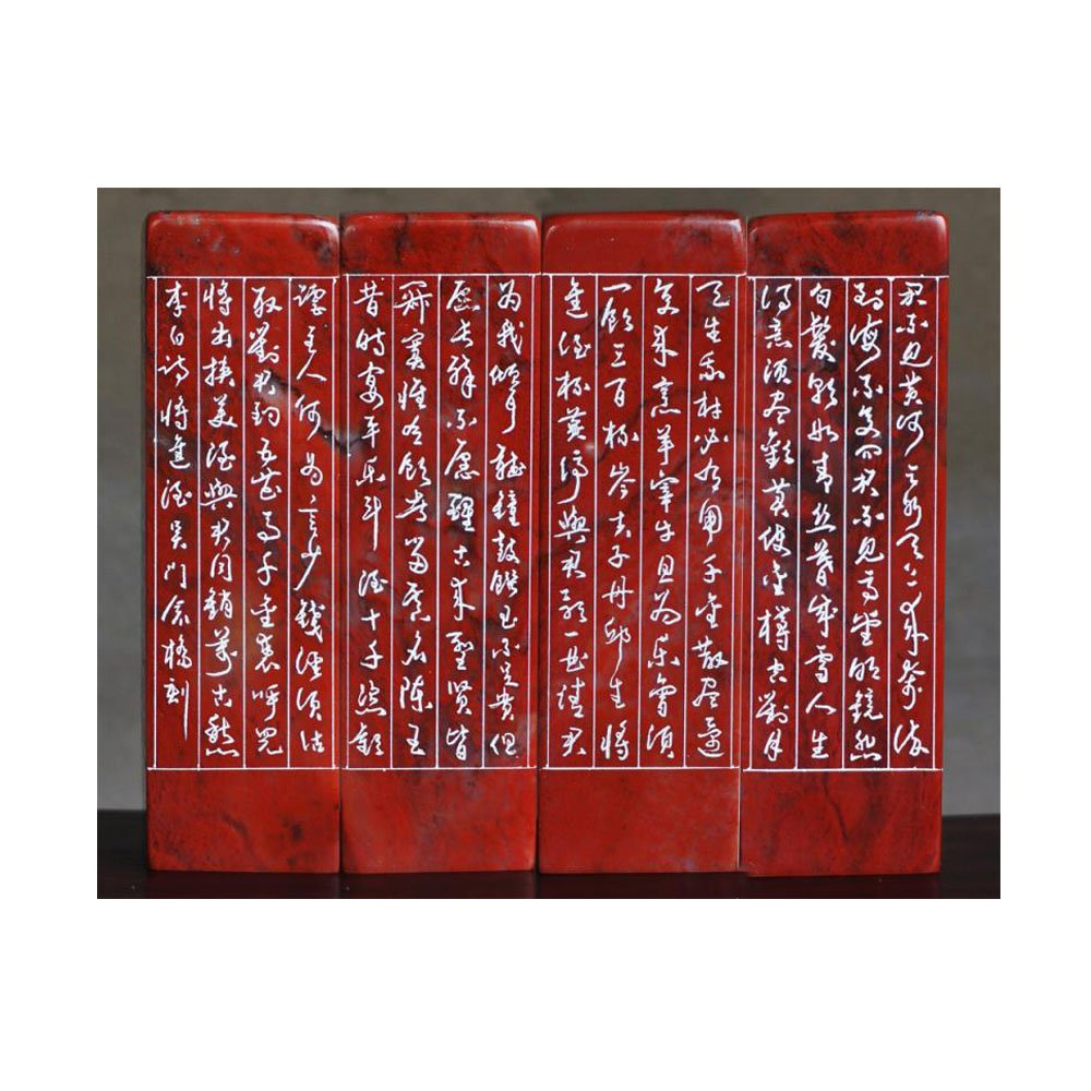 Micro carving art The vermilion seal of cinnabar Cangqiao 朱砂冻印章草书边款 3232100MM