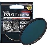 Kenko カメラ用フィルター PRO1D R-72 52mm モノクロ撮影用 325209