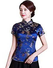 ChangNanJun Chinese Cheongsam Shirt Short Sleeve China Blouse for Women