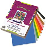 50 Multi Coloured A4+ Sheets Construction/Activity Paper (228x305mm)