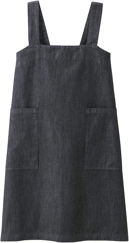MUJI - Delantal de algodón vaquero para cocinero (talla M, longitud 79 cm, incluye bolsa MoMA), color azul marino: Amazon.es: Hogar