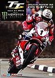 マン島TTレース2015 DVD版