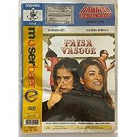 Paisa Vasool [Hindi Movie DVD]