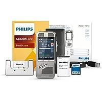 Philips DPM8000/01 Digital Pocket Memo Speech Exec Pro Dictation Software SR Module