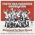 Diamond In Your Heart/東京スカパラダイスオーケストラ×細美武士