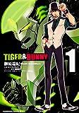 TIGER&BUNNY (1) (カドカワコミックス・エース)