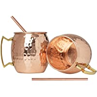 Hammered Moscow Mule Copper Mugs set 18-Ounce (Pack