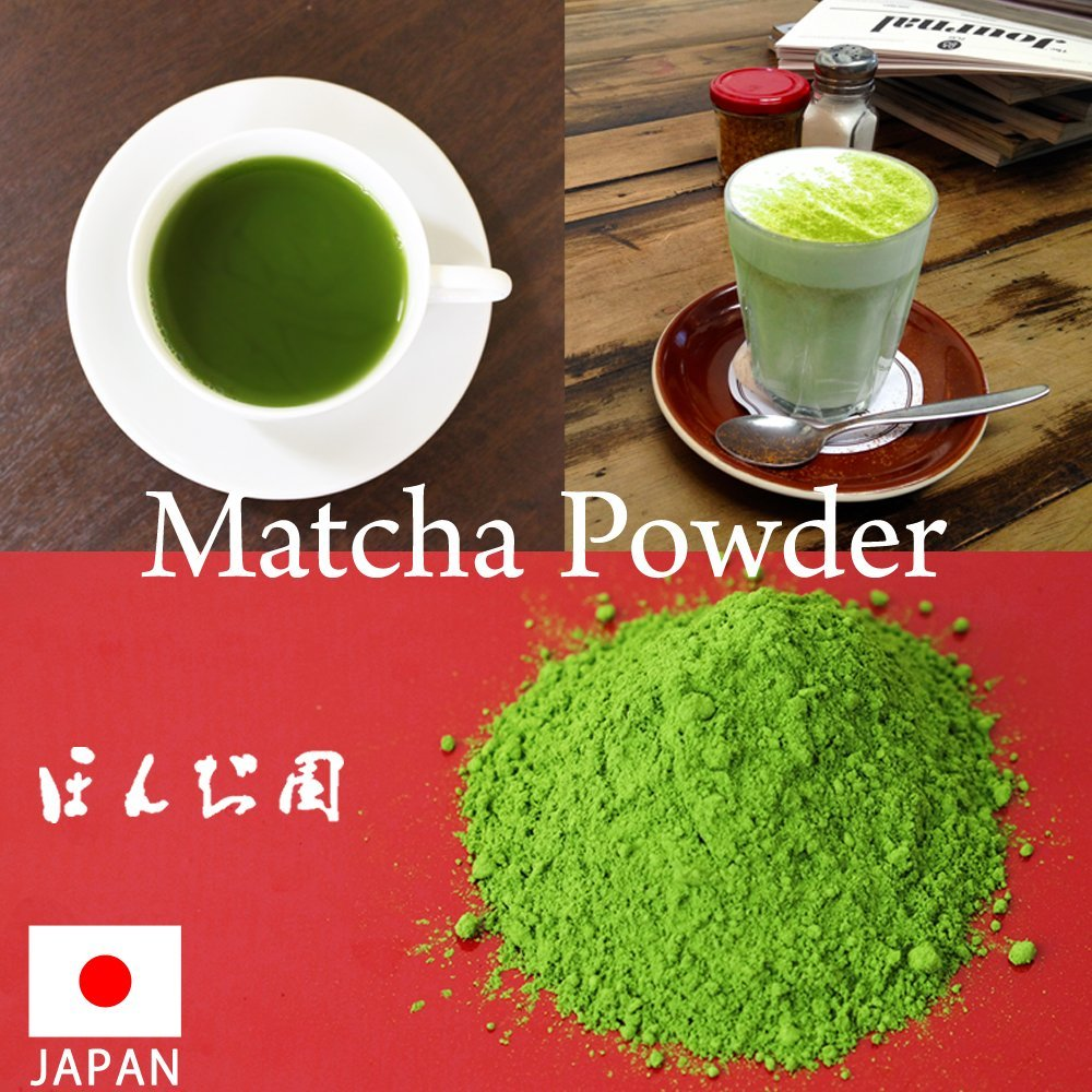Kasugano-mukashi 100g bag, Premium Ceremonial Grade Uji Matcha Green Tea Powder from Yamamasa Koyamaen, Kyoto