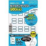コクヨ タックインデックス インデックス シール パソプリ 小18×25mm 160片 青 タ-PC20B