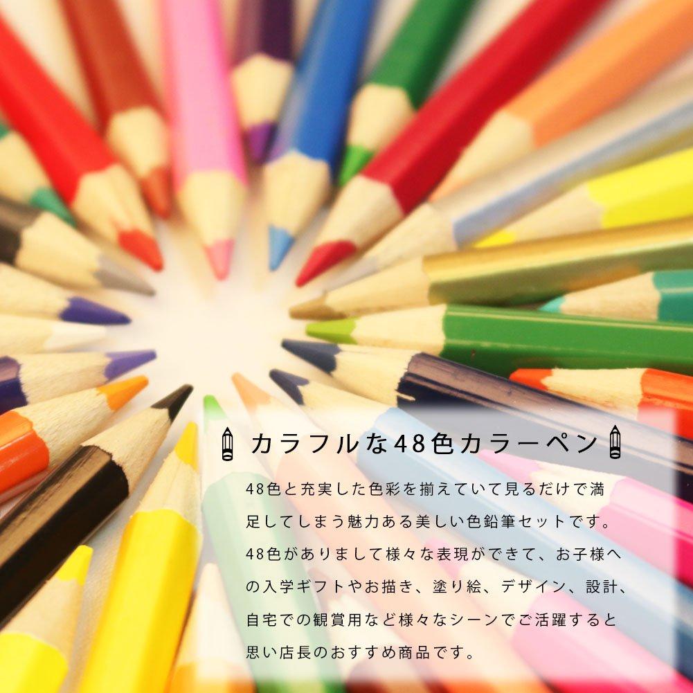 Amazon 色鉛筆 水彩ペン イラスト 画材セット 塗り絵用 水性ペン 収納