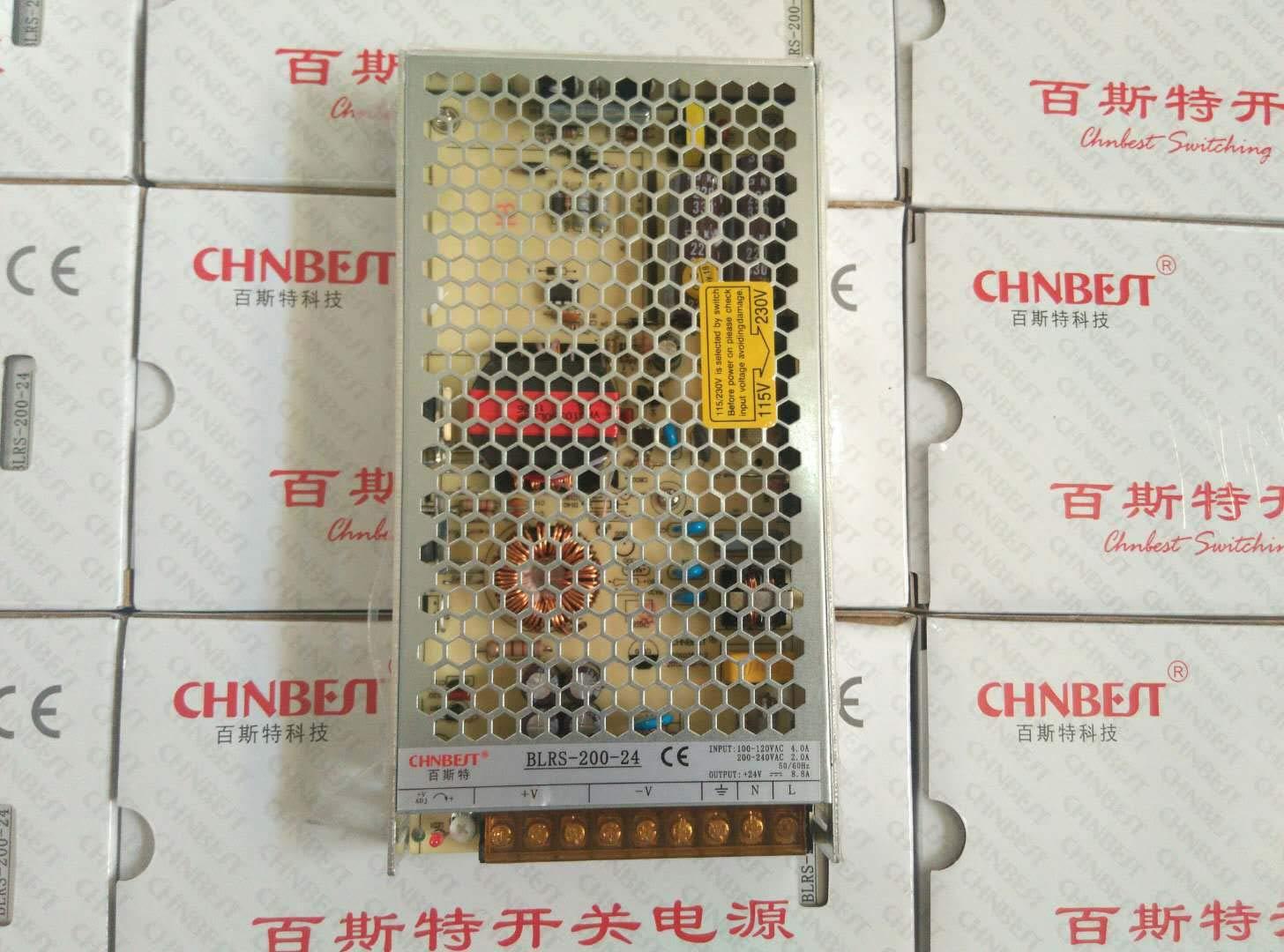 Utini CHN Best BLRS-200W-DC24V Switching Power Supply 200W//24V Regulated Power Supply Conversion Transformer Switch