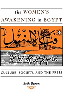 Amazon feminists islam and nation 9780691026053 margot the womens awakening in egypt culture society and the press fandeluxe Choice Image