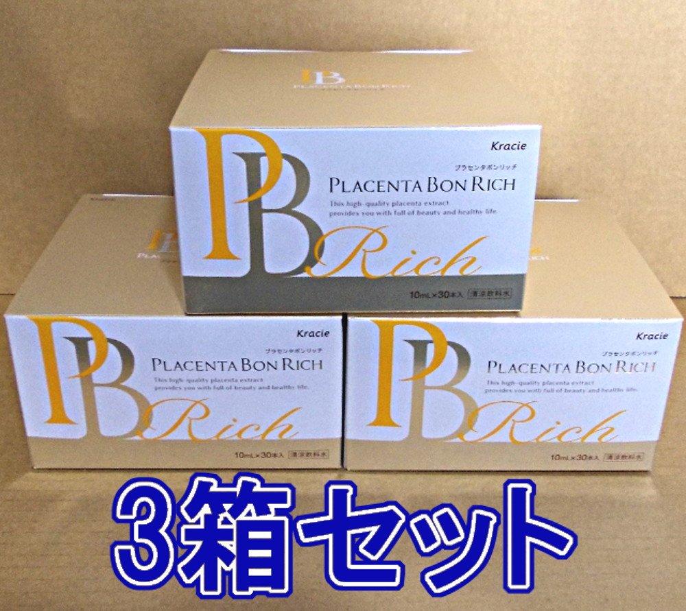 クラシエ プラセンタボンリッチ 3箱セット B0773QR6P5