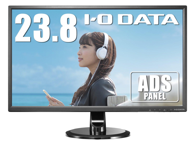 モニター ディスプレイ 23.8型 EX-LD2381DB