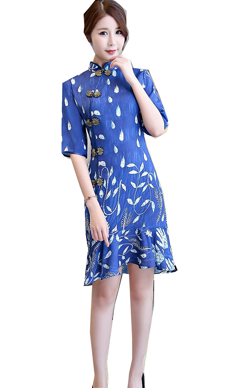e779e8f6c05e Shanghai Story Short SLeeve Floral Cheongsam Fish Tail Dress Women Mermaid  Qipao at Amazon Women s Clothing store