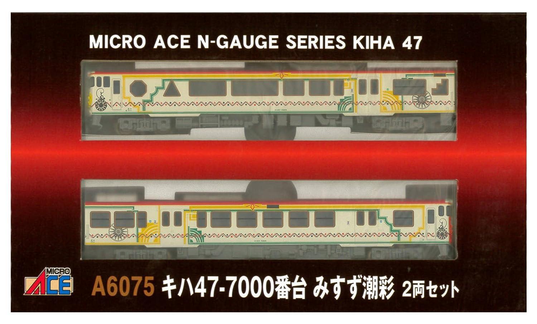 マイクロエース Nゲージ キハ47-7000番台 みすゞ潮彩 2両セット A6075 鉄道模型 ディーゼルカー B00HWOV4FW