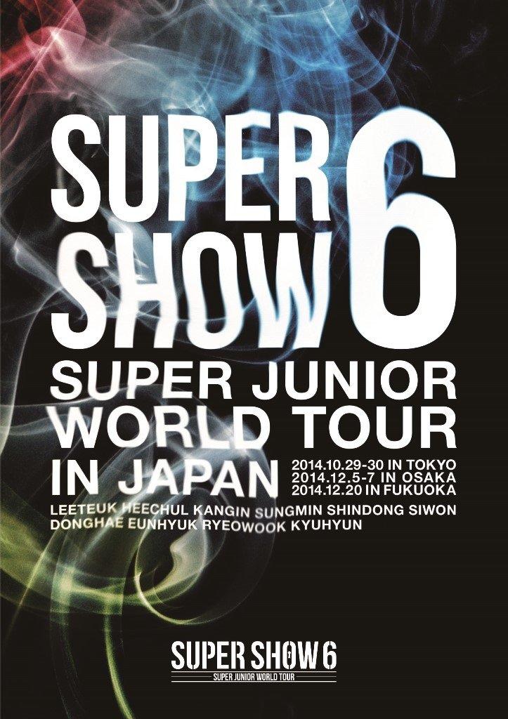 Amazon com: Super Junior - World Tour Super Show 6 In Japan