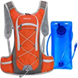 WANOSS Hydration Backpack with 2L 70 oz Water Bladder, Lightweight Nylon Hydration Pack, Outdoor Sport Water Backpack…