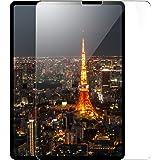 AMORNO iPad pro 11 ガラスフィルム Face IDに対応 指紋防止 気泡ゼロ 硬度9H 自己吸着 飛散防止 11インチ iPad pro用液晶保護フィルム 貼り付け簡単