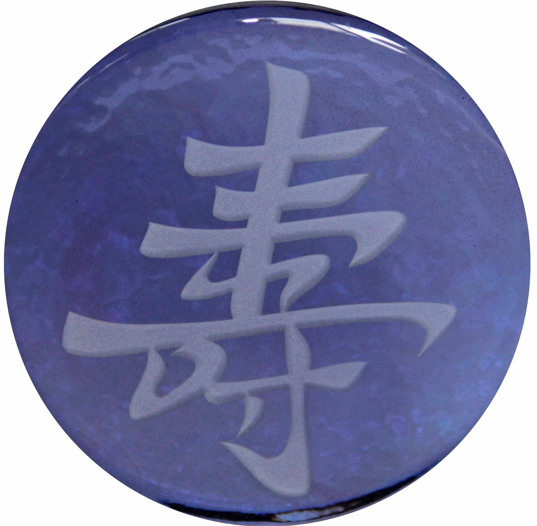 Nancy Gong, Longevity, Art Glass Blessings, French Lilac. 5'' Diameter, 100% Made in USA. 10% Recycled Content.