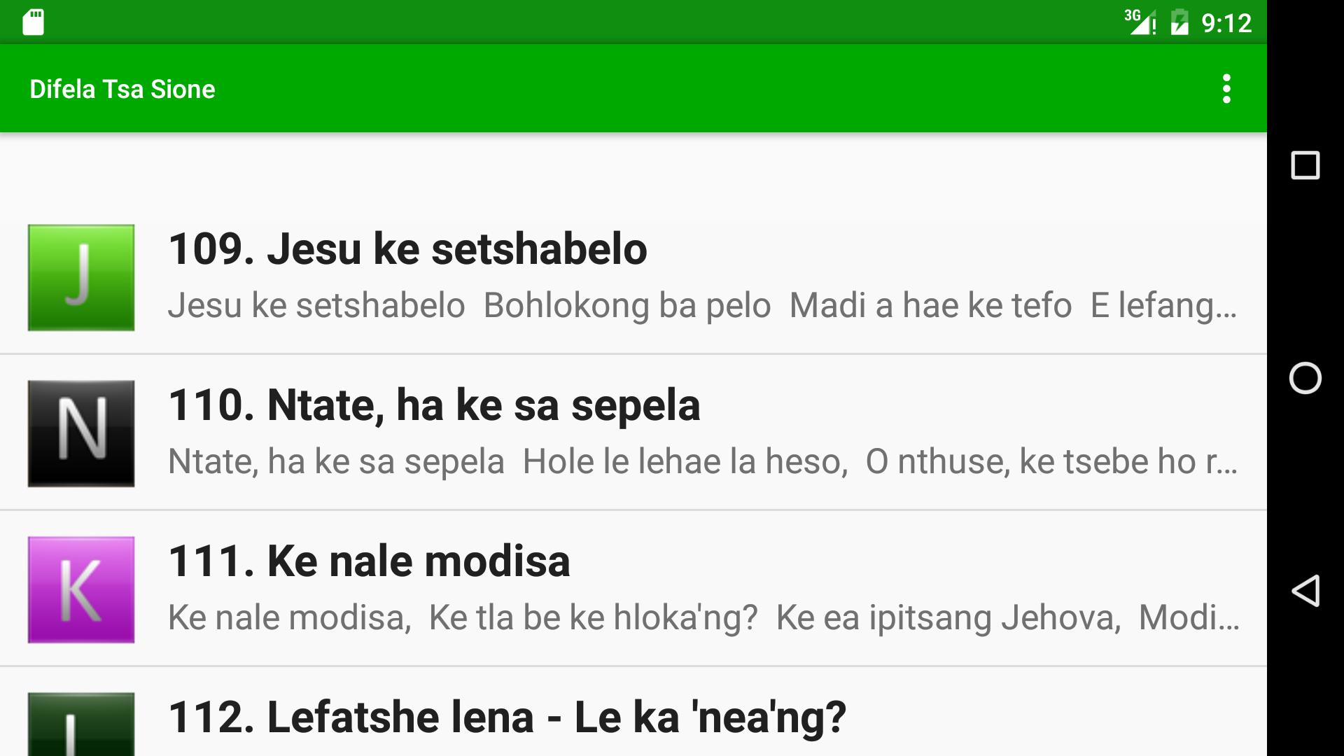 Amazon Com Difela Tsa Sione Appstore For Android