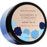 Bath & Body Works Wildberry & Chamomile Whipped Body Butter 6.5 Oz.