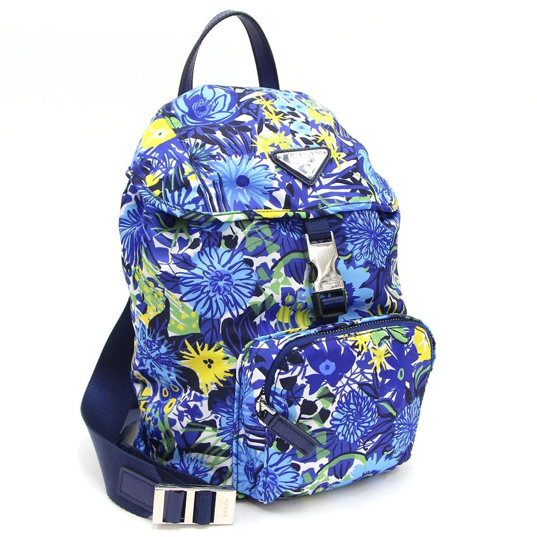 PRADA(プラダ) リュックサック BZ0025 ブルー イエロー ナイロン 中古 ミニリュック 花柄 フラワー バックパック PRADA [並行輸入品] B07FT62N39  -
